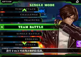 THE KING OF FIGHTERS-i 2012 拳皇2012免费下载,iOS游戏免费分享