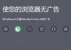 安卓广告拦截:AdGuard for Android v3.4.7 VIP版