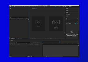 After Effects 2020 for Mac v17.1.3 AE视频后期 激活版